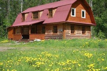 Дом, 140 кв.м. на 18 человек, 5 спален, п. Нагороное, Сосновая, 1, Выборг - Фотография 4