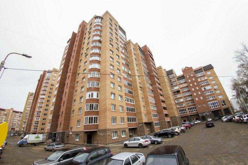 1-комн. квартира, 52 кв.м. на 4 человека, Краснодонская улица, 3, Уфа - Фотография 11