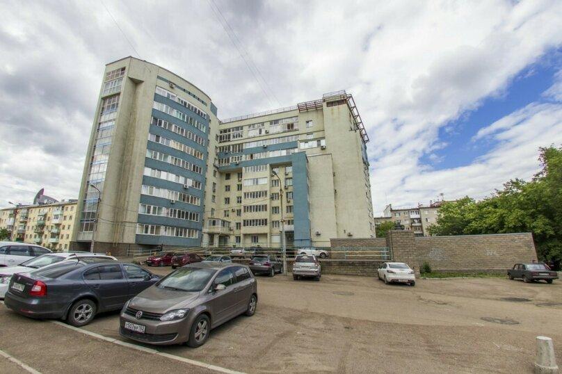1-комн. квартира, 52 кв.м. на 4 человека, Краснодонская улица, 3, Уфа - Фотография 13