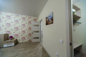 1-комн. квартира, 49 кв.м. на 4 человека, улица Орджоникидзе, 86, Оренбург - Фотография 3