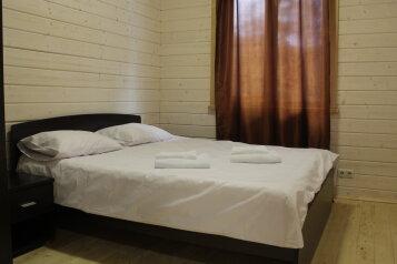 Коттедж с 2 спальнями А, 65 кв.м. на 4 человека, 2 спальни, Журавлево, 1, Заокский - Фотография 2
