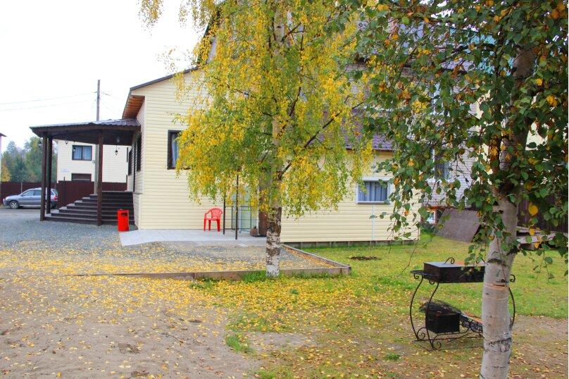 Большой дом для большой компании, 250 кв.м. на 32 человека, 11 спален, Муезерская улица, 100, Петрозаводск - Фотография 1