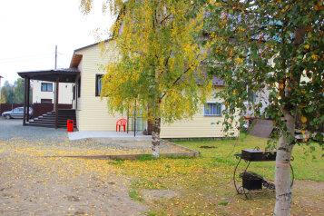 Большой дом для большой компании, 250 кв.м. на 32 человека, 11 спален, Муезерская улица, Петрозаводск - Фотография 1