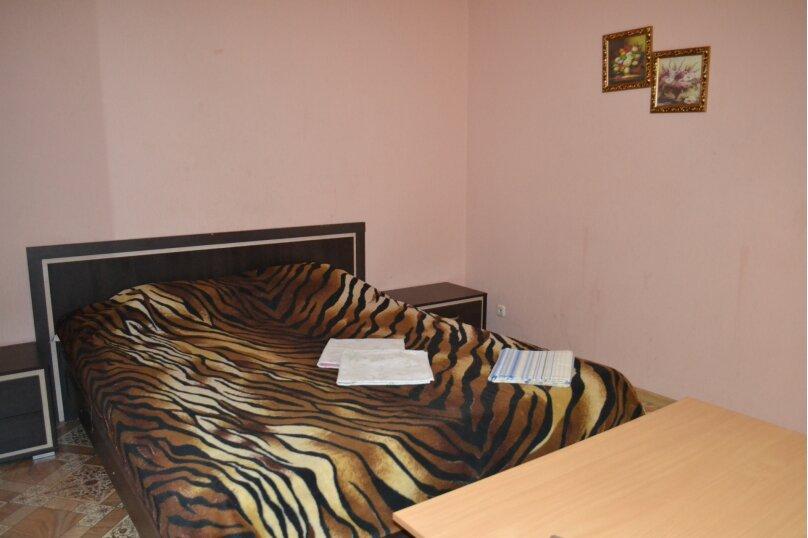 Отель MED, улица Менделеева, 101 на 20 номеров - Фотография 9
