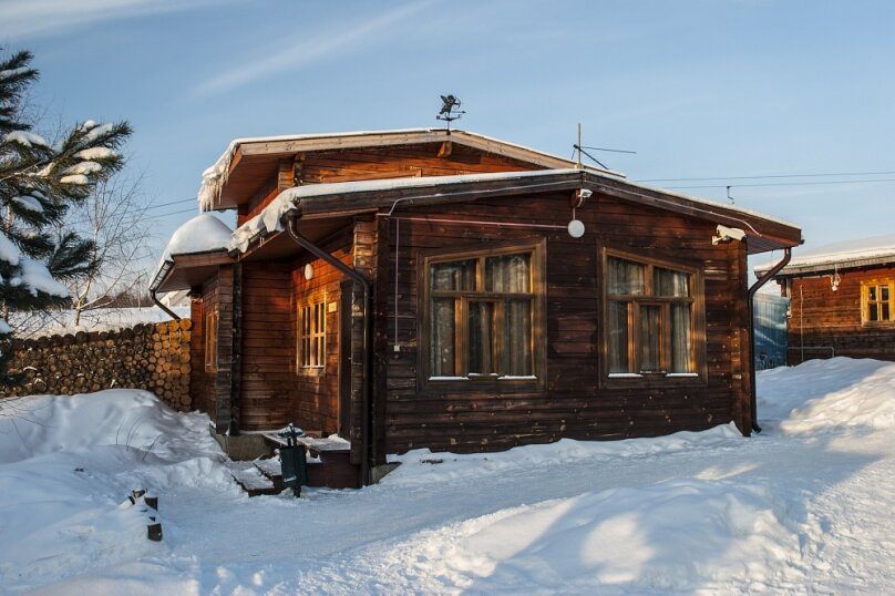 Дом с 5 спальнями на 14 человек, 5 спален, Ленина, 1, Ярославль - Фотография 4