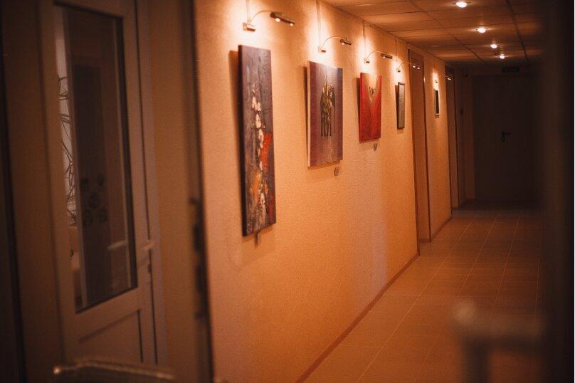 "Хостел ""Karelia"", улица Ригачина, 20А на 6 комнат - Фотография 3"