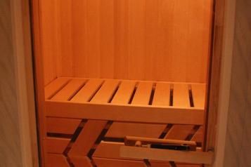 Дом, 45 кв.м. на 4 человека, 2 спальни, д. Березовка, 36, Кашира - Фотография 2