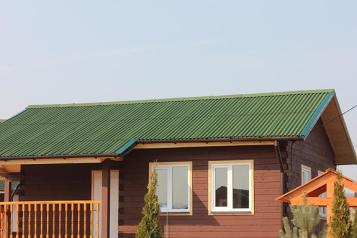 Дом, 55 кв.м. на 5 человек, 2 спальни, д. Березовка, 36, Кашира - Фотография 1
