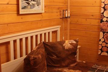 Дом, 45 кв.м. на 4 человека, 2 спальни, д. Березовка, 36, Кашира - Фотография 4