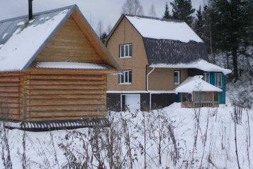 Коттедж в лесной зоне по дороге в Шерегеш, 200 кв.м. на 10 человек, Узкоколейная, 4, Шерегеш - Фотография 1