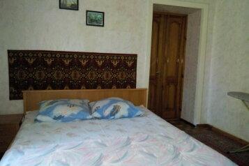 3-комн. квартира на 8 человек, Санаторская улица, Евпатория - Фотография 3