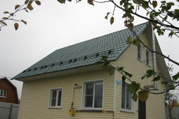 Дом, 70 кв.м. на 8 человек, 2 спальни, деревня Неприе 4-й переулок, 6, Осташков - Фотография 1