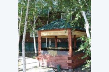 Поместье, 160 кв.м. на 10 человек, 5 спален, Лесная, 70, Иркутск - Фотография 4