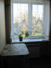 1-комн. квартира, 30 кв.м. на 4 человека, улица Дёмышева, Евпатория - Фотография 3