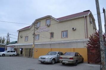 Гостиница , улица Менделеева на 17 номеров - Фотография 2