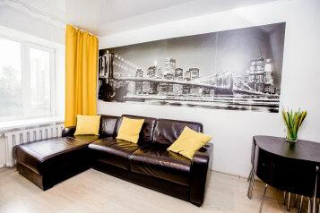 2-комн. квартира, 50 кв.м. на 4 человека, улица Радищева, 86, Ульяновск - Фотография 2