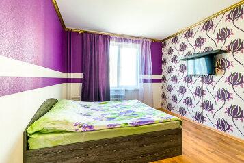 1-комн. квартира, 40 кв.м. на 2 человека, Водопроводная улица, Ульяновск - Фотография 1