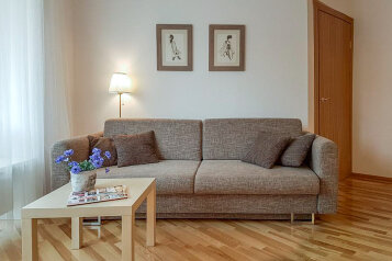 2-комн. квартира, 50 кв.м. на 4 человека, Буинский переулок, 1, Ульяновск - Фотография 2