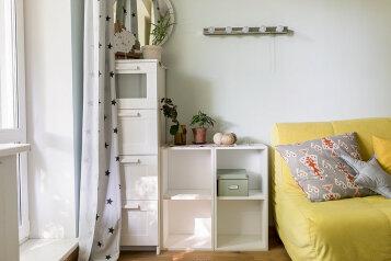 1-комн. квартира, 40 кв.м. на 2 человека, улица Островского, 58, Ульяновск - Фотография 4