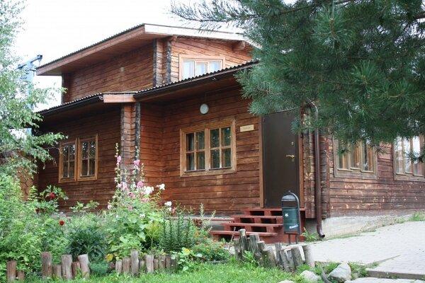 Дом с 5 спальнями на 14 человек, 5 спален, Ленина, 1, Ярославль - Фотография 1