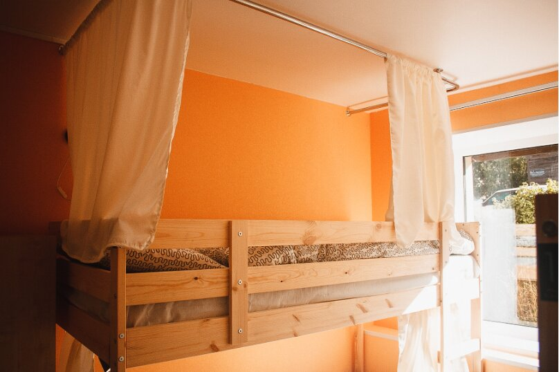 "Хостел ""Karelia"", улица Ригачина, 20А на 6 комнат - Фотография 16"