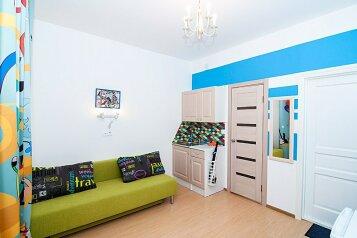 1-комн. квартира, 14 кв.м. на 3 человека, Конногвардейский бульвар, 6, Санкт-Петербург - Фотография 4