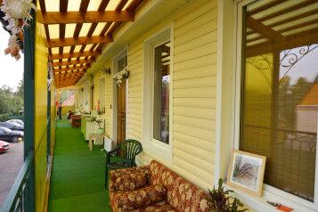 Гостиница, проспект 1 Мая, 14 на 10 номеров - Фотография 2