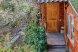 Трехместный домик :  Номер, Эконом, 3-местный, 1-комнатный - Фотография 33