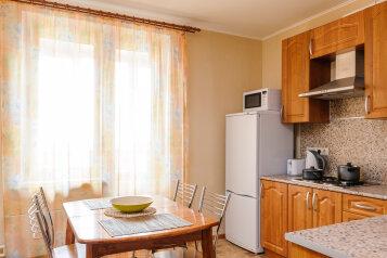 1-комн. квартира, 42 кв.м. на 4 человека, Спасская улица, 8, Красногорск - Фотография 4