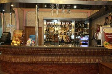 Гостиница , проспект XXII Партсъезда на 50 номеров - Фотография 2