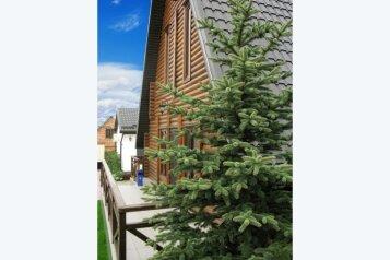 Двухэтажный деревянный коттедж в стиле шале, улица Биттирова, 141 Б на 2 номера - Фотография 4