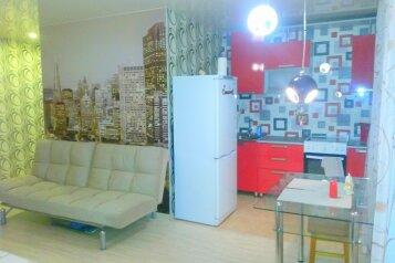 1-комн. квартира, 31 кв.м. на 4 человека, Пионерский проспект, 43, Новокузнецк - Фотография 1