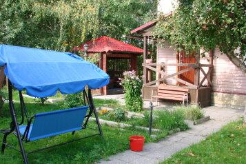 Дома, улица Горская на 10 номеров - Фотография 1