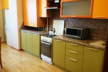 1-комн. квартира, 55 кв.м. на 4 человека, улица Карла Маркса, 42, Казань - Фотография 2