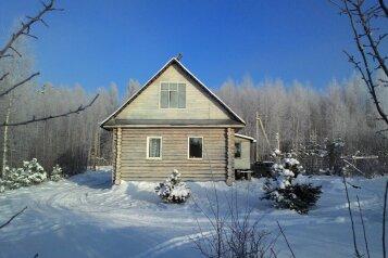 Дом, 65 кв.м. на 8 человек, 2 спальни, Главная, Рыбинск - Фотография 1