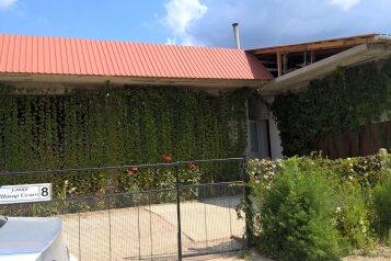 Мини-отель, Шакир Селим  на 3 номера - Фотография 3