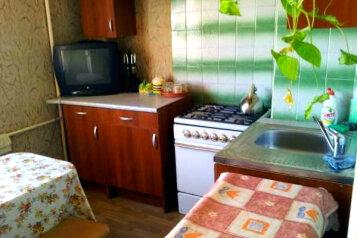 1-комн. квартира, 40 кв.м., улица Ленина, 9А, Первоуральск - Фотография 1