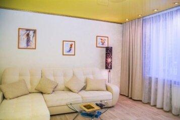 2-комн. квартира, 48 кв.м. на 4 человека, дзержинского , Кемерово - Фотография 1