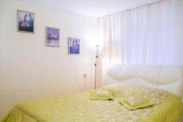 2-комн. квартира, 48 кв.м. на 4 человека, дзержинского , 6, Кемерово - Фотография 4