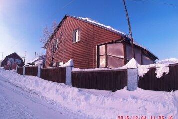 Коттедж для большой семьи в Шерегеше, 95 кв.м. на 9 человек, 2 спальни, Дзержинского, Шерегеш - Фотография 1