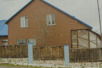 Коттедж для большой семьи в Шерегеше, 95 кв.м. на 9 человек, 2 спальни, Дзержинского, Шерегеш - Фотография 2