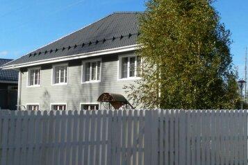 Дом , 250 кв.м. на 8 человек, 4 спальни, Онтарио, Кубинка - Фотография 2