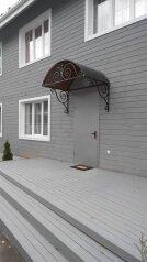 Дом , 250 кв.м. на 8 человек, 4 спальни, Онтарио, Кубинка - Фотография 4