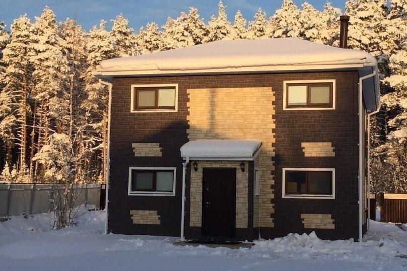 Коттедж в сосновом лесу, 160 кв.м. на 10 человек, 4 спальни, улица Садовая, 95, Приозерск - Фотография 1
