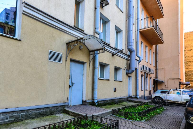 1-комн. квартира, 19 кв.м. на 3 человека, Воронежская улица, 53, Санкт-Петербург - Фотография 12