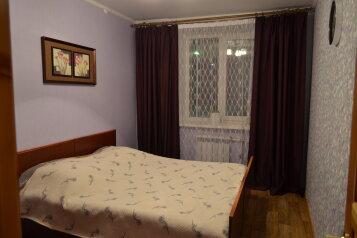 3-комн. квартира, 64 кв.м. на 6 человек, улица Гагарина, Шерегеш - Фотография 1