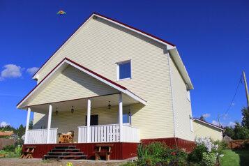 Дом, 320 кв.м. на 12 человек, 5 спален, улица Энтузиастов, Кондопога - Фотография 1