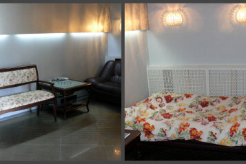 Дом, 320 кв.м. на 12 человек, 5 спален, улица Энтузиастов, 17, Кондопога - Фотография 4