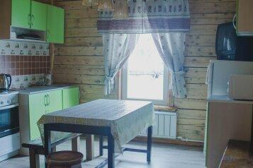 Небольшой уютный коттедж в Шерегеше, 50 кв.м. на 5 человек, 2 спальни, улица Дзержинского, Шерегеш - Фотография 4