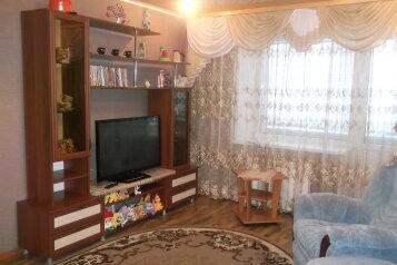 2-комн. квартира, 50 кв.м. на 4 человека, Юбилейная улица, Шерегеш - Фотография 4